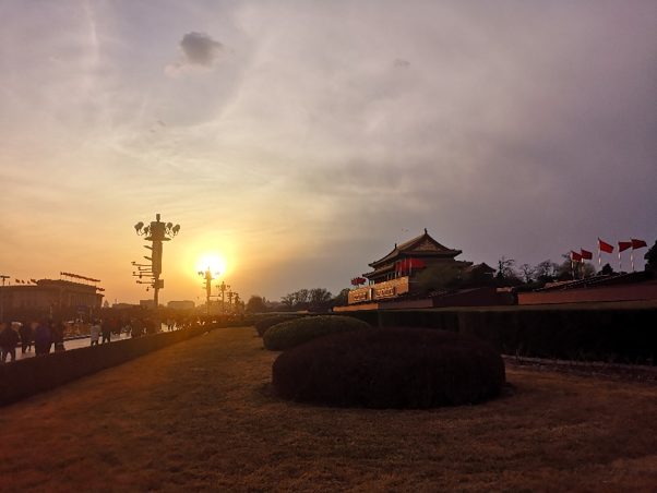 The Forbidden City at sunset, Beijing