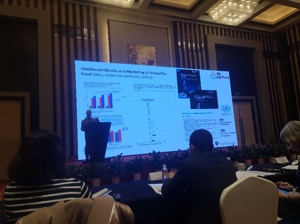 Prof Jason Halford from University of Liverpool and N8 AgriFood presenting on childhood obesity at the 2019 China-UK Modern Agricultural Technological Project Matchmaking Symposium in Nanjing